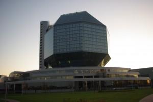 Минская Национальная библиотека