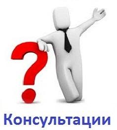 Консультации Сергея Бережного